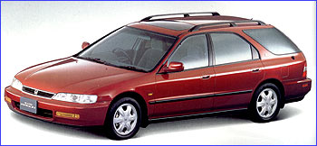 Superior The Fifth Generation Accord Was Manufactured From 1994 Until 1997. In The  US, The Accord Was Offered In The DX, LX And EX Trim. Body Styles Included  The ...